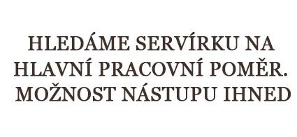 hpp_servirka
